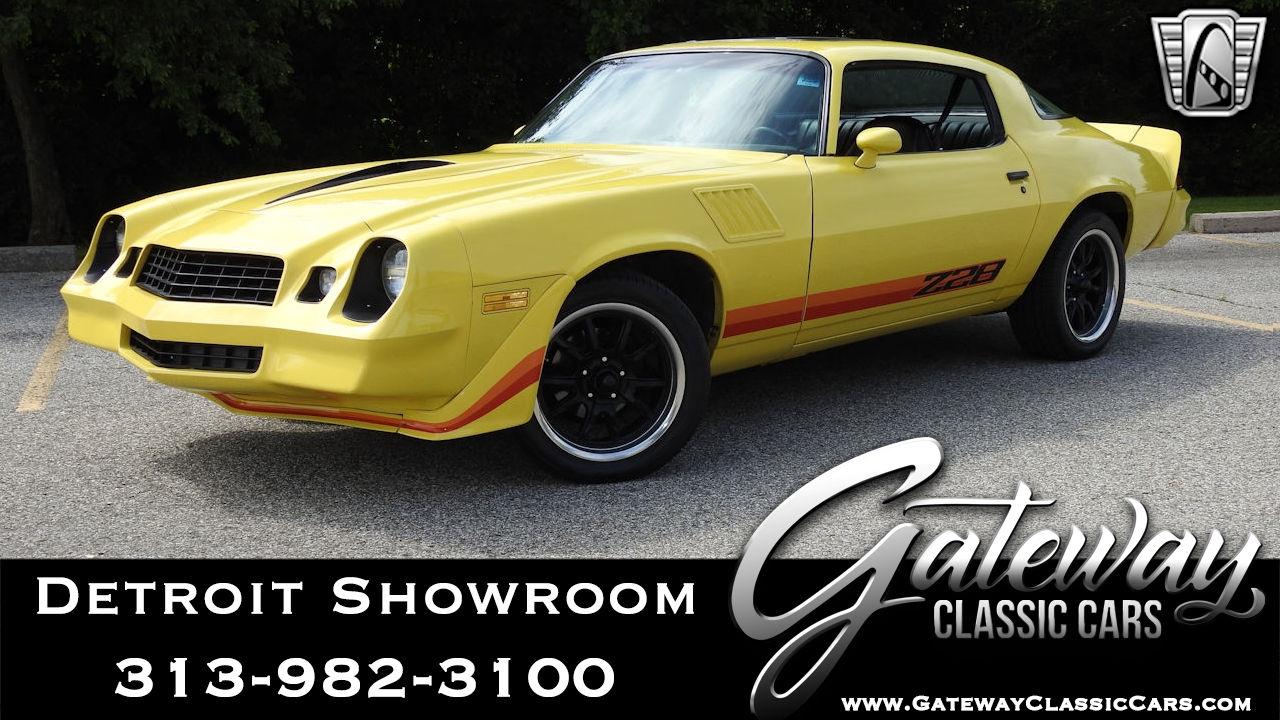Details about 1979 Chevrolet Camaro Z28